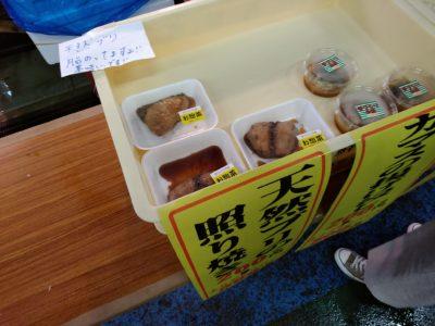 天然ぶりてりやき 仲西鮮魚店 柳橋連合市場