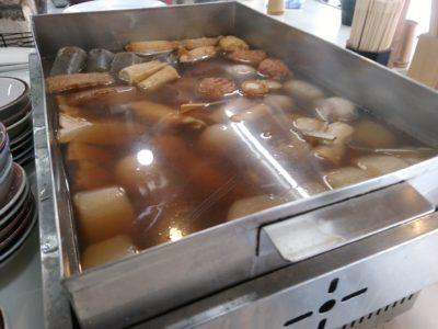 花山 箱崎 おでん鍋