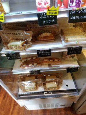 Bread 赤坂 サンドウィッチ