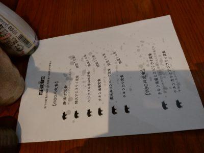 UZUSHIO 店屋町 昼メニュー