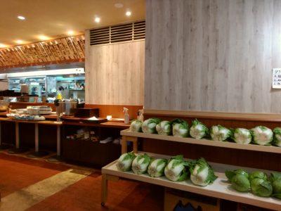 UZUSHIO 店屋町 野菜販売