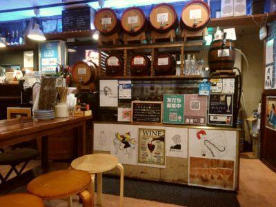 博多レターレ 樽ワイン