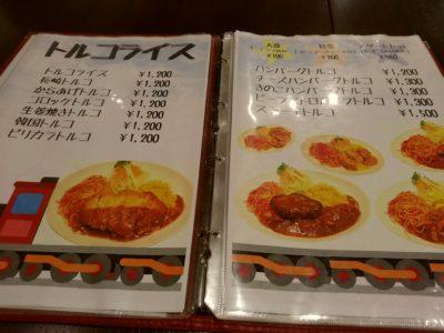 長崎 カフェオリンピック  メニュー
