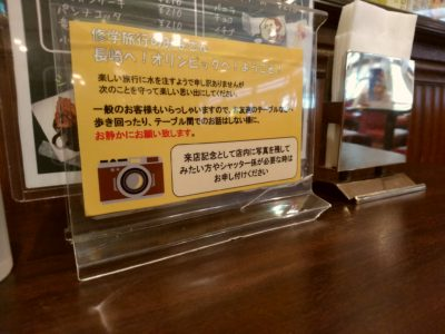 長崎 カフェオリンピック 写真