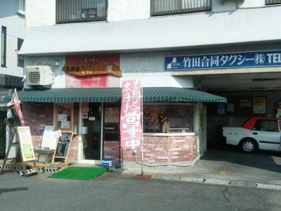 豊後竹田 ランチカフェ「らんぷ屋」
