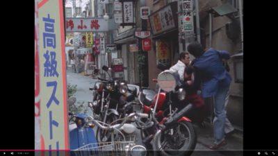 中洲 宝雲亭 西部警察