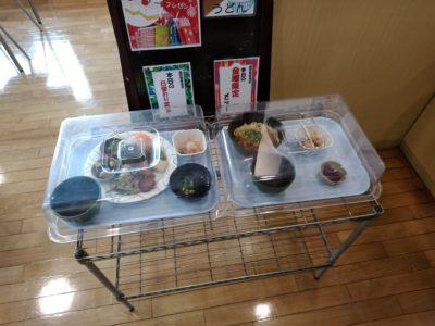 福岡西警察署 定食