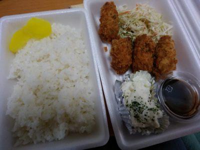 八べえ 川端通商店街 カキフライ弁当550円
