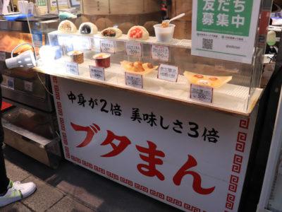 江戸清 本店 ラインナップ
