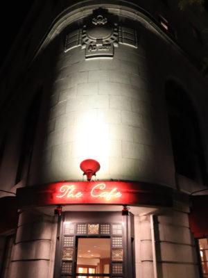 横浜ニューグランドホテル The cafe