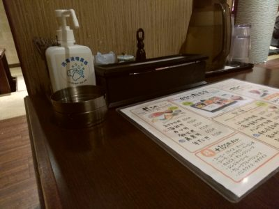 銀の月 博多駅 アルコール