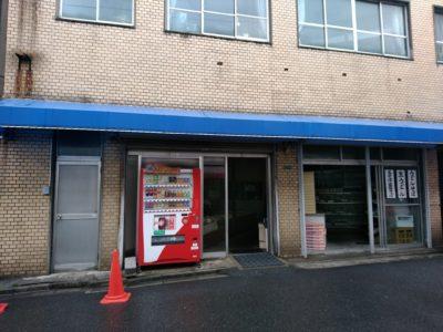 門司港 製麺 琴平屋