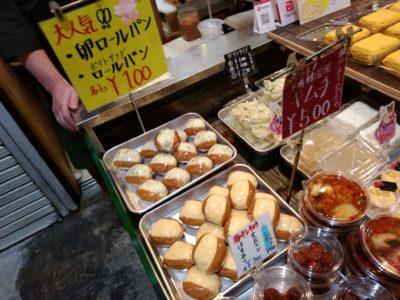 中華煎餅 Ryo・SIN(リョウテンシン) 100円