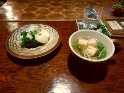 東峰村 匙加減その弐 スープ