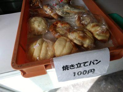 長寿製パン 下関 壇ノ浦  100円