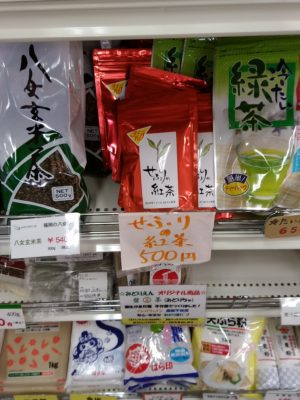 博多じょうもんさん福重市場 せふりの紅茶