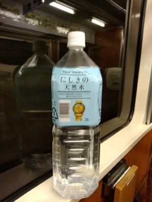 にしきの天然水