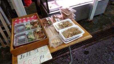 手島商店 肉惣菜