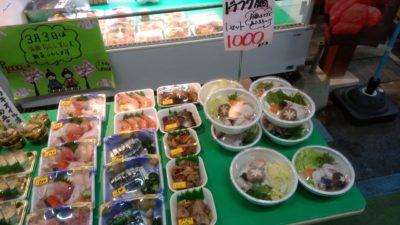 柳橋 古賀鮮魚 とらふぐ鍋 1000円