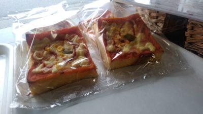 林製パン 甘木 ピザパン