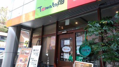洋食屋Tomato畑 天神