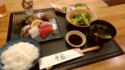 寿司・活魚料理 千石 センザキッチン 仙崎 刺身定食