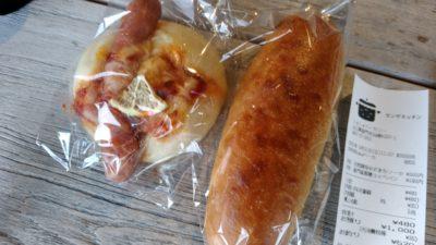 LaLa Bakery 海辺のパン屋 センザキッチン 黒糖