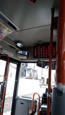 サンデン交通 下関 仙崎 バス