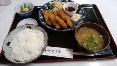 下関 小月駅 わかさ食堂 カキフライ定食