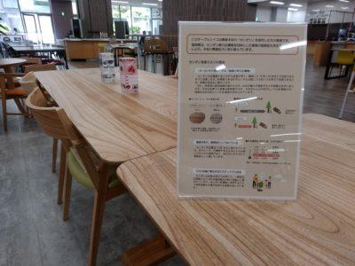 県民レストラン『けんちょう Food Marche』 福岡県庁食堂 福岡県産 センダン