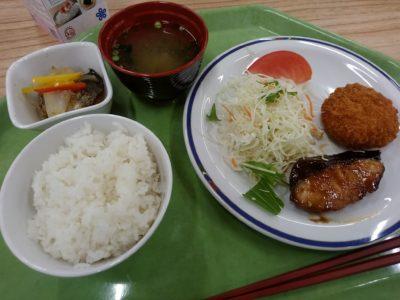 県民レストラン『けんちょう Food Marche』 福岡県庁食堂 鰤 コロッケ