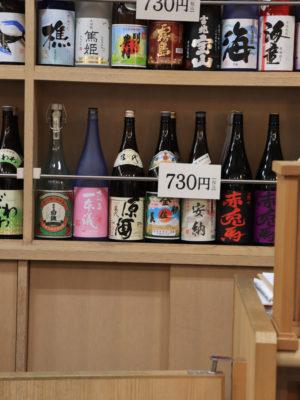 パティオ 鹿児島中央 焼酎 五代 原酒