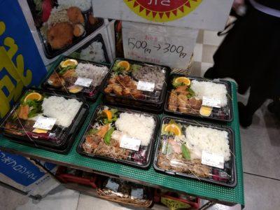 蟹田平牧場 生姜焼き弁当 弁当