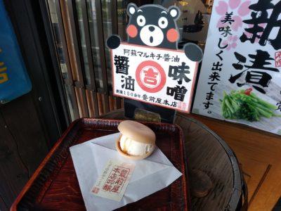 熊本 高森 マルキチ醤油 豊前屋 醤油アイス