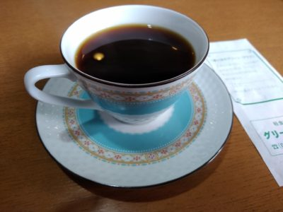 小倉 グリーングラス コーヒー