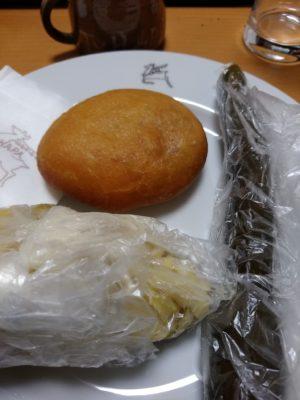 ツンドラ 食器