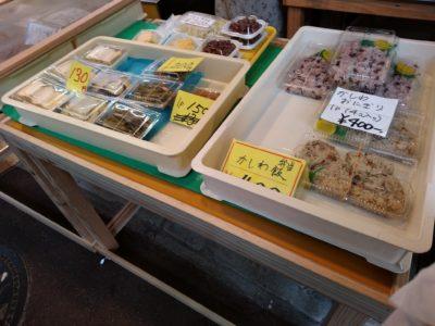 吉塚商店街 松本かしわ店 赤飯 かしわ飯 弁当
