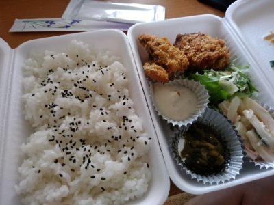 店屋町 旬魚 和らべ 弁当 500円