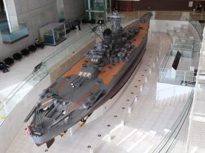 戦艦大和 大和ミュージアム