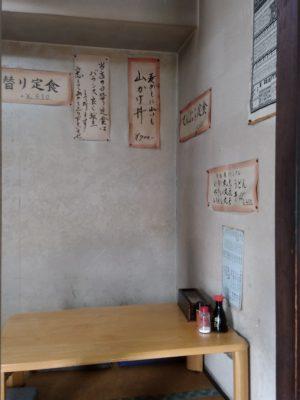 筑紫野 うどん 吉田屋 バランス定食 当店の日替わり定食はバランスよく献立しております