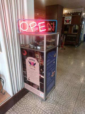 サンセルコ Cafe BAMP