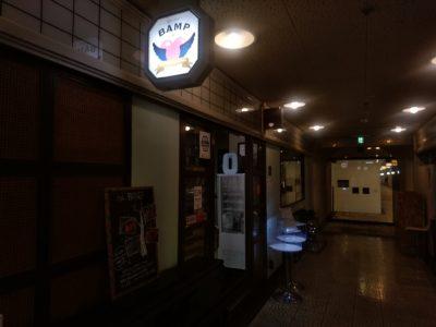 サンセルコ Cafe BAMP 入り口