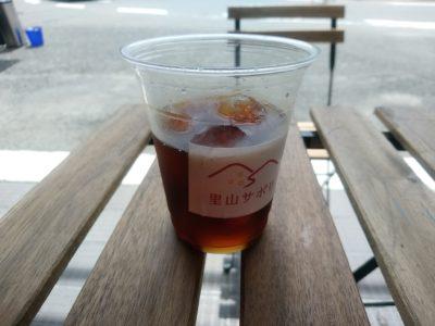 久山 里山サポリ 水出しアイスコーヒー