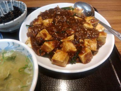 節ちゃんラーメン 赤のれん 麻婆豆腐