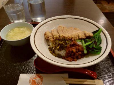 美野島 巴蜀 台湾カツ丼 たまごスープ
