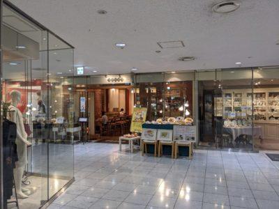 アクロス福岡 喫茶店 菊竹珈琲堂