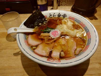 とら食堂 六本松 ワンタン麺大盛り