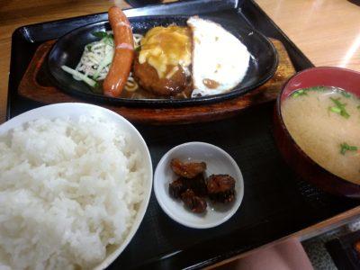 ふるさと 奈良屋 ハンバーグ