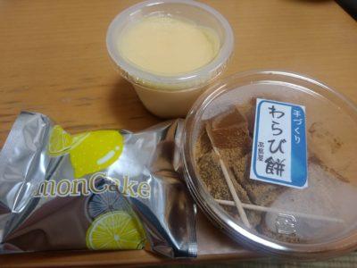 高島屋 レモンケーキ 柳橋連合市場 プリン わらび餅