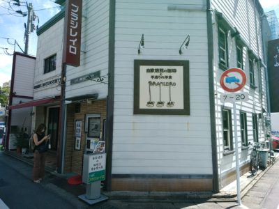 ブラジレイロ  店屋町